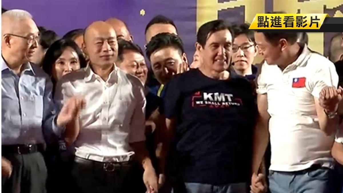 揚言提告不實報導 韓陣營籲黨內發言謹慎