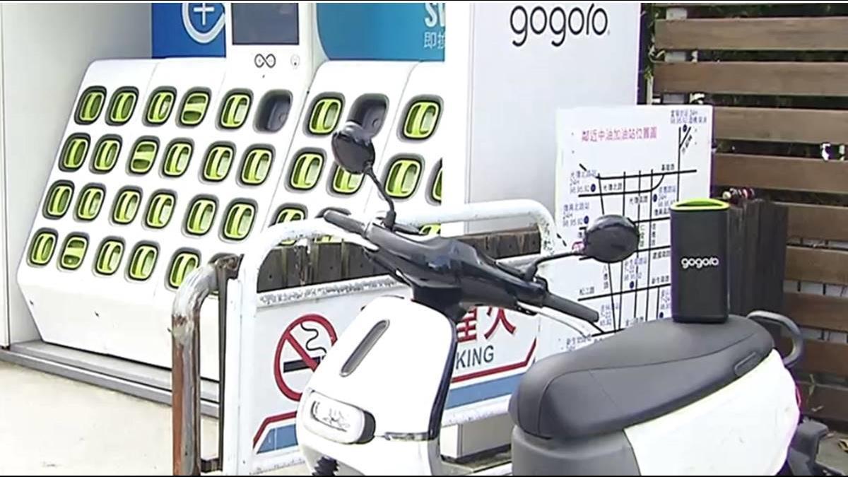 電動機車戰第二回合!從賣車到爭換電站