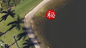 Google地圖見車沉池塘!拉出驚悚人骨…破22年懸案