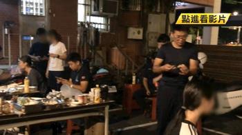 員警留守中秋節烤肉 民眾檢舉:要督察組懲處
