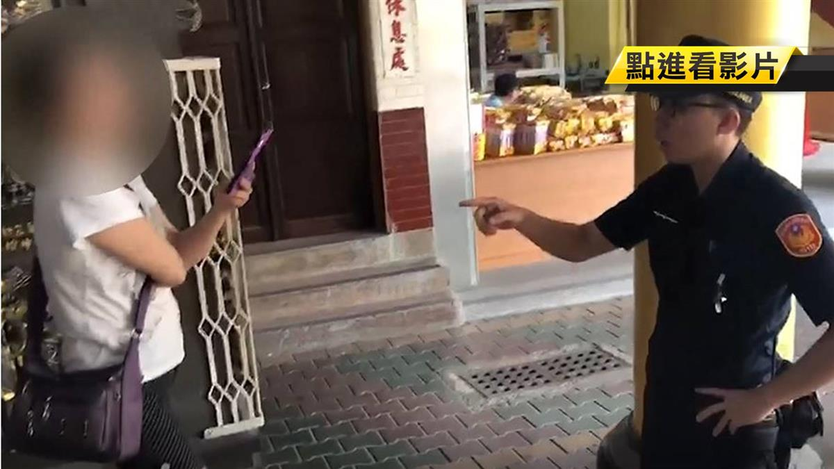 台南檢舉達人又現!送貨員被纏上拍窗嚇壞