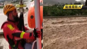 豪雨猛洩1週!西班牙河暴漲釀至少5死