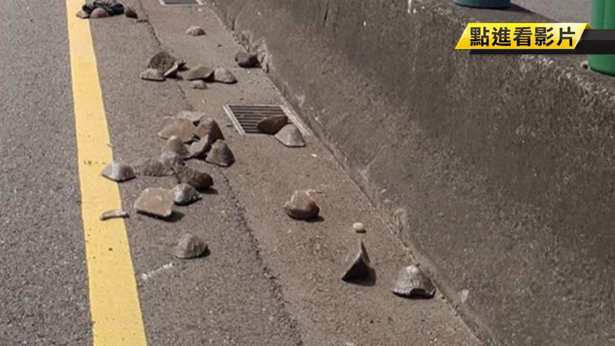 抓到了!西濱掉鐵塊逾10km 害6車慘爆胎