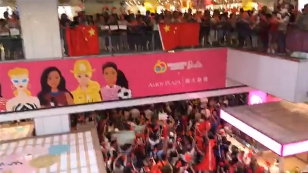 反送中天水圍遊行 親中人士唱國歌爆衝突