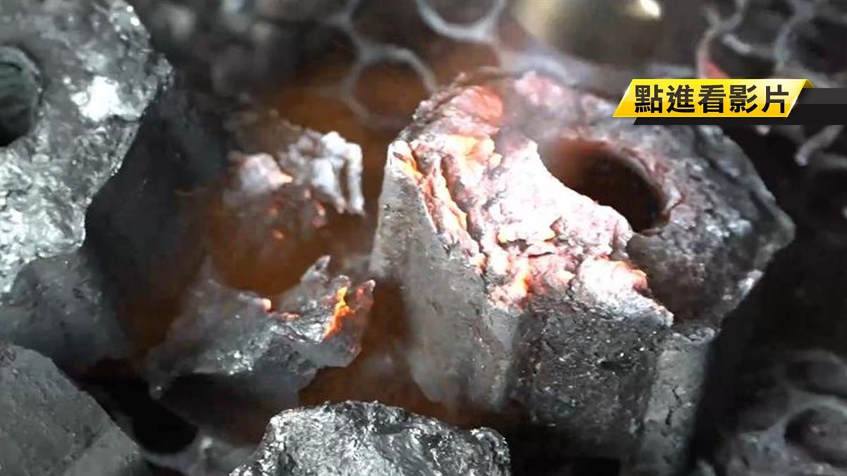 市售木炭分3種!廉價一燃燒秒噴大量火花
