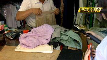 洗衣店糾紛爆衝突 老闆顧客扭打鬧上法院