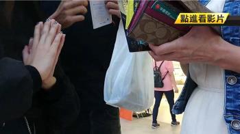 轉運站遭6惡煞逼捐2千!低收女大生一個月餐費沒了