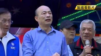 中台灣民意擺哪邊?藍綠決戰台版搖擺州