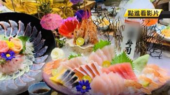 八條壽司竄猛火!三峽排隊名店平價美味有這些