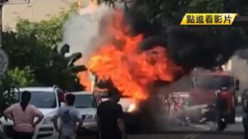 百萬露營車燒成火球 圍觀民眾嚇壞狂拍