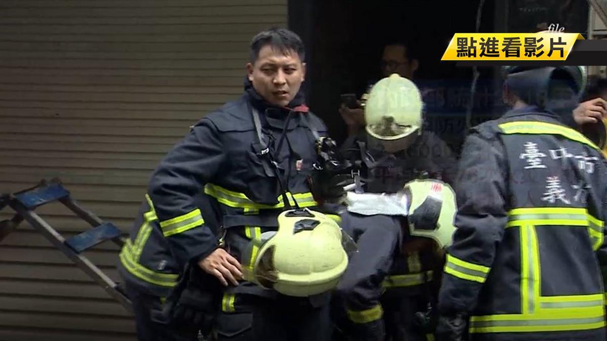 中秋消防隊堅守崗位 烤肉遇火警快速整裝出勤