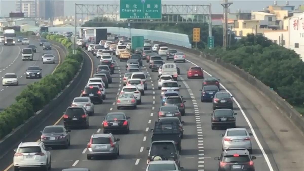 國慶連放4天!國道疏運優惠措施看這邊