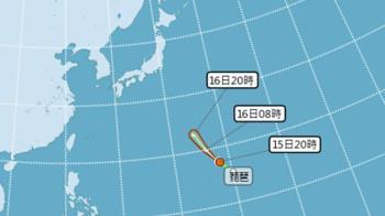 颱風琵琶生成了!路徑曝光 未來一週雨區出爐