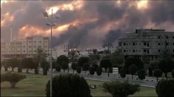 沙國煉油廠遭無人機襲擊!全球油價暴漲逾19%