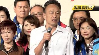 359行都憂慮 韓國瑜痛批:民進黨政府吃香喝辣