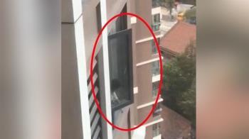 女童18樓探窗外 警急電!無情媽:等我回家