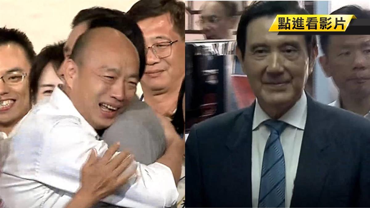 與韓國瑜擁抱露尷尬?馬微笑出庭沒回應