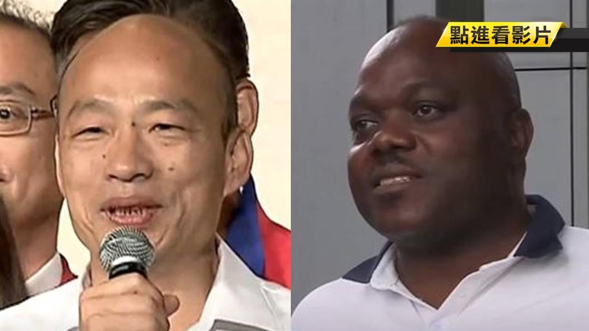 韓「蘭花說」惹爭議 非裔演員:聽起來不是滋味
