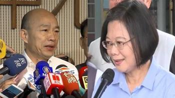 台索斷交  國民黨:民進黨檢討別人卻不檢討政策