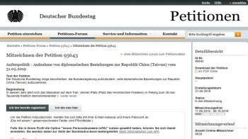 近萬人響應!德國連署請願「與台灣建交」