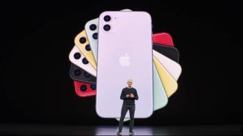 從看衰到看好!陸搶購iPhone11 銷量成長480%