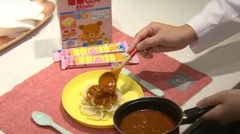 幼兒副食品加方塊型奶粉 便利營養加分