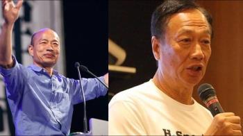郭董不參選  國瑜概念股上演慶祝行情?