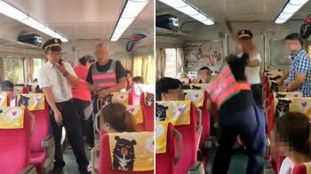 補票男痛毆列車長 奪手機怒摔!鐵路警察曝始末