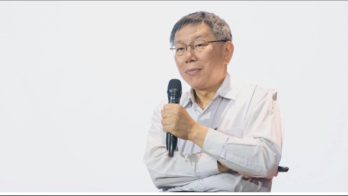 邦誼不敵銀彈 柯:台灣的存在 不需別人證明!