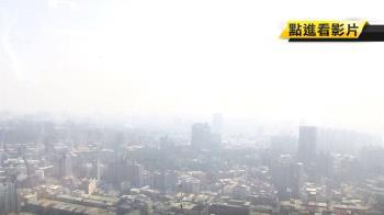 呼吸也會胖!國衛院證實PM2.5 讓長者脂肪增加