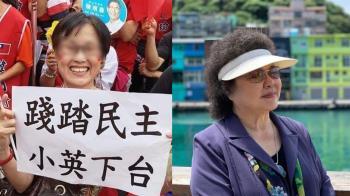 韓粉挨告態度急轉!讚陳菊:台灣不能沒有您們