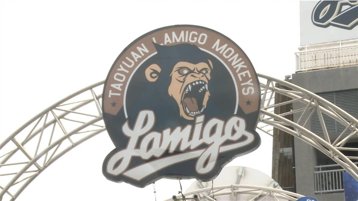 Lamigo桃猿將賣樂天?傳2天內宣布 預估價格曝