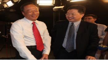 郭董不參選總統 楊應超:很有智慧的決定
