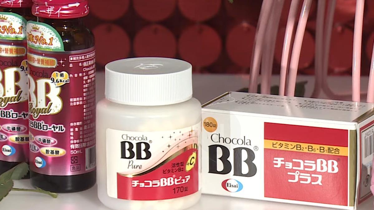 日保健品在台上市 曾之喬率應援團迎新