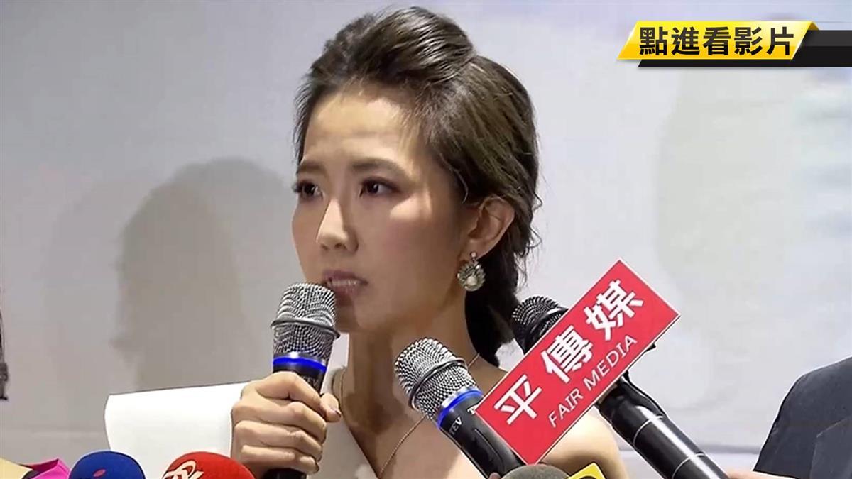 謝忻回歸綜藝節目?被爆擠掉主持人 原來是...