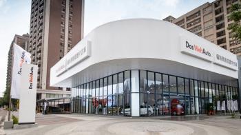 Volkswagen Das WeltAuto 3.0 啟用,8 大保證再推寄售服務
