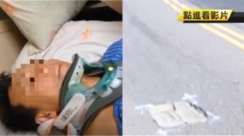爛路害三鐵選手摔癱 判基市府國賠967萬