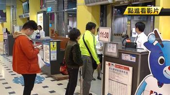 政府補貼!客運票價凍漲 電價也不漲了