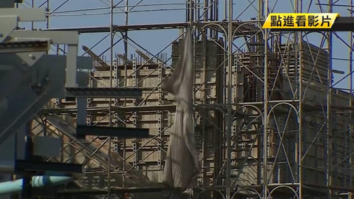 台中港區風太大 工人兩米高鷹架墜地傷