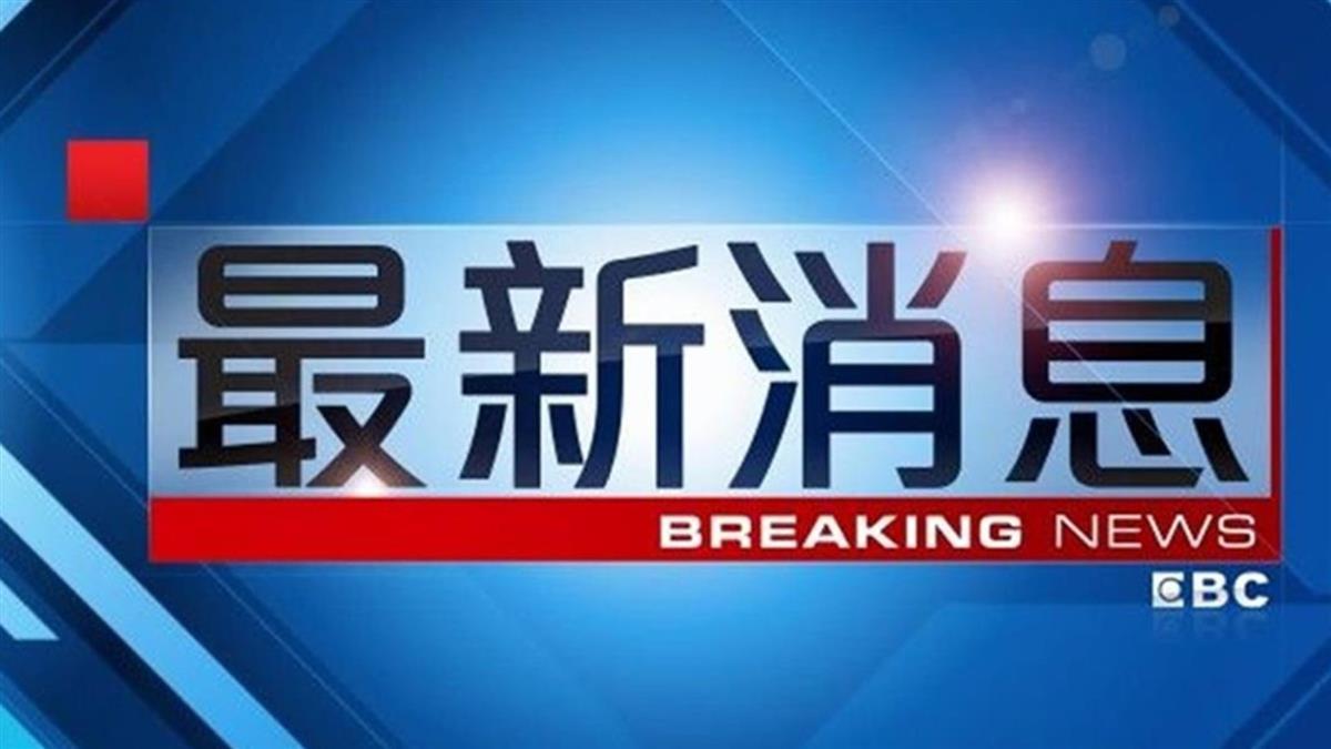 快訊/華盛頓特區爆槍擊!多人中彈 大量警消待命救援