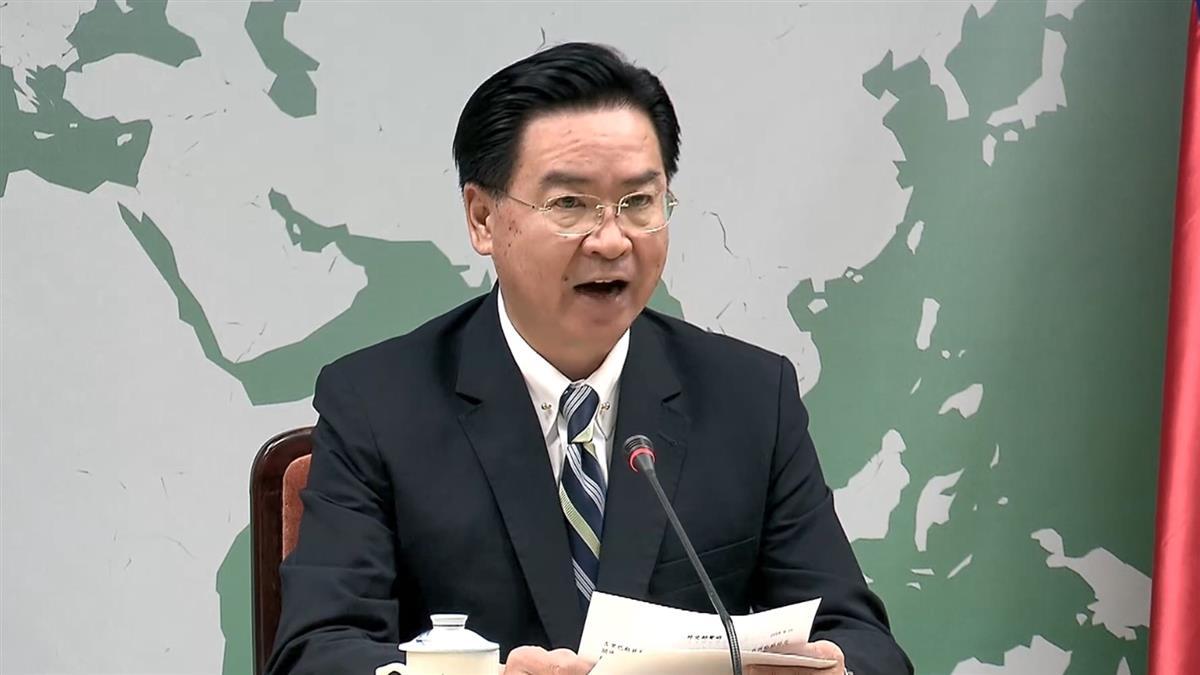外交部:即刻起中止吉里巴斯外交 聲明文曝