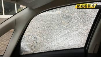 車窗疑遭人割草毀損 地檢署拒絕賠償…車主氣炸