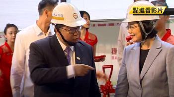 總統視察桃園 鄭文燦酸韓:做市長要專注