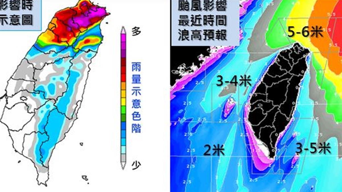 塔巴颱風今、明最近台  一張圖秒懂周末天氣!