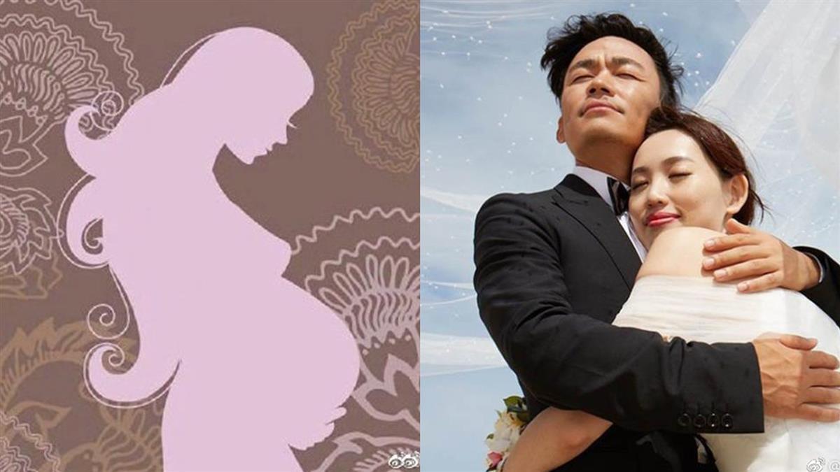 馬蓉驚爆懷孕!離婚王寶強8個月…突曬大肚照