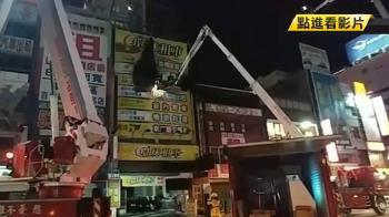 高雄火車站前租車行起火 10機車燒頻傳爆炸聲響