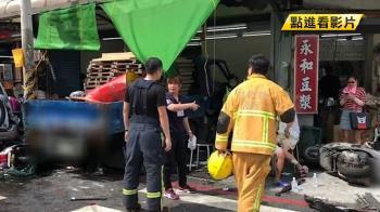 員林追撞釀10傷!貨車衝進豆漿店 1人恐截肢