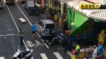 砰!貨車撞早餐店釀10傷 一男恐截肢命危