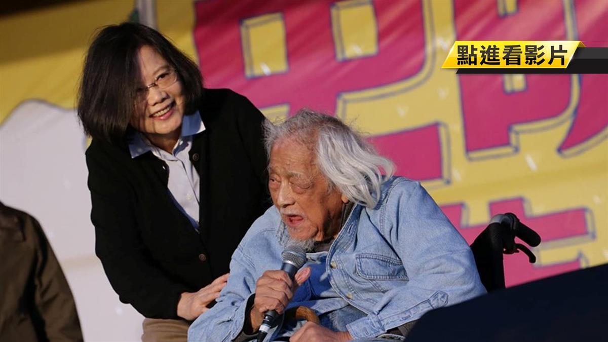 台獨大老史明103歲過世 傳奇一生謝幕