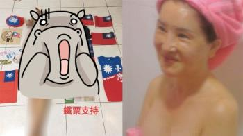 對尬恬娃!女韓粉穿國旗比基尼開箱 旁躺韓國瑜